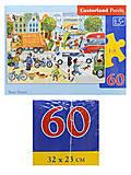 Пазл на 60 деталей «Оживлённый перекрёсток», B-06700, отзывы