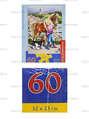 Пазл Castorland на 60 деталей «Прогулка с пони и собакой», В-06755