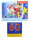 Пазл на 60 деталей «Новый год», B-06717