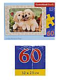 Пазл Castorland на 60 деталей «Собачки», 786, отзывы