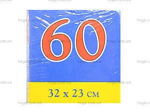 Пазл Castorland на 60 деталей «Сладкоежки», 246, отзывы