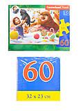Пазл Castorland на 60 деталей «Сладкоежки», 246, купить