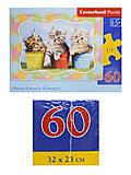 Пазл Castorland на 60 деталей «Три котенка», 762, купить