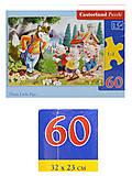 Пазл на 60 деталей «Три поросёнка», B-06106, купить