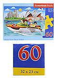 Пазлы Castorland 60 «Путешествие на моторной лодке», В-066025, отзывы