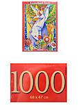 Кастор пазлы «Ангельский сбор урожая», С-103829