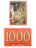 Пазл на 1000 деталей «Ювелирный магазин», С-102945, отзывы