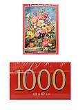 Кастор пазлы 1000 деталей, С-103904, отзывы