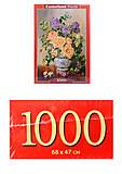 Кастор пазлы 1000 «Цветы», С-103928
