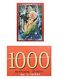 Пазл Castorland на 1000 деталей «Дама с павлином», 3195, отзывы