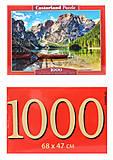 Кастор пазлы «Доломитовые горы», С-103980