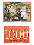 Пазл на 1000 деталей «Цветочный стенд в Париже», С-102921