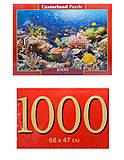 Пазл на 1000 деталей «Коралловый риф», С-101511, тойс