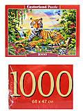 Кастор пазлы «Король джунглей», С-103300, отзывы