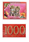 Пазлы Castorland 1000 «Котята в кресле», С-103775, фото