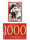 Пазлы «Маленький поцелуй» 1000 деталей, С-103362, купить