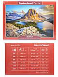 Пазлы Castorland на 1000 деталей «Национальный парк. Канада», С-103423, купить
