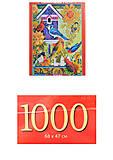 Кастор пазлы 1000 элементов, С-104000