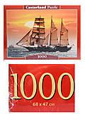 Пазлы «Парусник на закате»1000 деталей, С-100392, отзывы