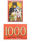 Пазл Castorland на 1000 деталей «Парижские улицы», С-103591