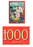 Кастор пазлы 1000 «Подарок Ангела», С-103881, фото