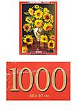 Кастор пазлы 1000 «Подсолнухи в вазе», С-103843, отзывы