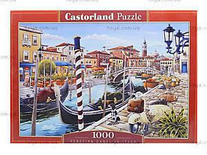 Пазл Castorland на 1000 деталей «Венецианский канал», 3058, отзывы