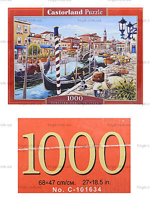 Пазл Castorland на 1000 деталей «Венецианский канал», 3058