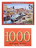 Пазл Castorland на 1000 деталей «Венецианский канал», 3058, купить