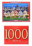 Кастор пазлы 1000  «Сан-Франциско », С-103751, отзывы