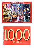 Кастор пазлы «Таймс-сквер», С-103911, фото