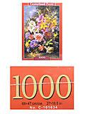 Пазл Castorland на 1000 деталей «Ваза с цветами», С-103607, купить