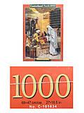 Пазл на 1000 деталей «Базар», С-102952, фото