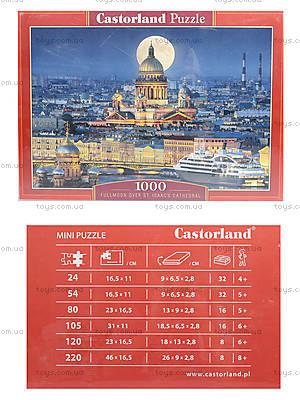Пазл Castorland на 1000 деталей «Исаакиевский собор», С-103447