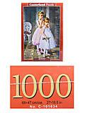 Пазл Castorland на 1000 деталей «Вызов на бис», С-103218, купить