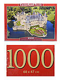 Пазл Castorland на 1000 деталей «Долина замка Луары», 3072, отзывы