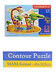 Пазлы Castorland 12maxi «Жирафы», В-120178, купить
