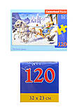Пазл на 120 деталей MIDI «Снежная королева», B-12589, фото