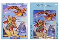Пазл на 120 деталей MIDI «Бой с драконом», B-12503, купить