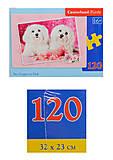 Пазл Castorland 120 midi «Два щенка», 13128, купить