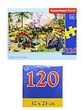 Пазлы детские миди «Динозавры», В-13234
