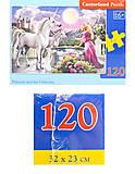 Пазл из 120 деталей «Принцесса и единороги», В-13098, отзывы