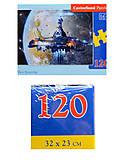 Пазл Castorland 120 midi «Космический корабль», В-13272