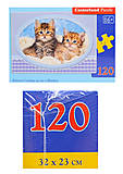 Пазл Castorland 120 midi «Котята на одеяле», В-13111