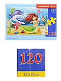 Пазлы Castorland midi на 120 деталей «Маленькая русалочка», В-13210, фото