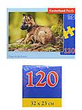 Пазлы миди «Собака и котенок», В-13326, фото