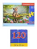 Пазлы Castorland midi на 120 деталей «Тигр в лилиях», В-13296, фото