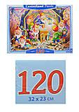 Пазл на 120 деталей MIDI «Добыча алмазов», B-12602, купить