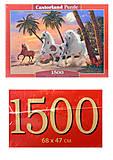 Кастор пазлы 1500 «Белые лошади», С-151691, фото