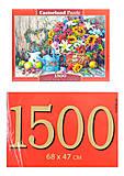 Кастор пазлы 1500 «Дары сада», С-151684